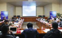 IDC服务提供商服务能力分级评估在京启动