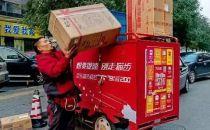 """京东超市首战双11获开门红,除了""""快""""还靠什么?"""