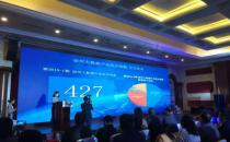 """崇州发布全国首个""""大数据产业综合指数"""""""