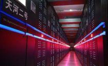 """全球超级计算机500强公布 """"天河二号""""六连冠"""