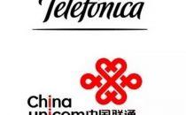 中国联通与西班牙电信共享全球数据中心