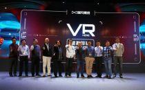 暴风魔镜发布两款虚拟现实新品