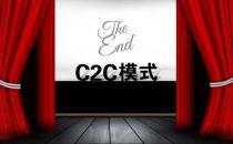 C2C电商时代的终结:京东关停拍拍,阿里加速去淘宝化