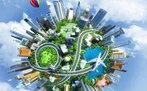 我国智慧城市建设 预计投资5000亿元