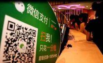 微信支付将向境外商户全面开放 支持九种外币