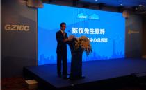 金万邦成为华南地区首家微软Cloud OS战略合作伙伴