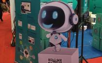 机器人大赛现场对话 人工智能将应用于各行各业中