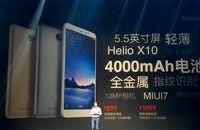 小米连发三款新品:899元金属红米Note 3领衔