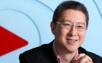 古永锵内部信:优土+阿里将改变现有收入模式