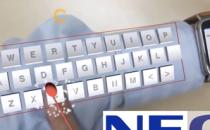 NEC利用智能眼镜在用户手臂上投射键盘