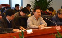 """大数据产业""""十三五""""发展规划专题研讨会在京召开"""