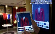 互联网+大数据:打造服装定制新模式
