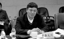北京移动副总受贿150万当庭认罪 称缺钱买房