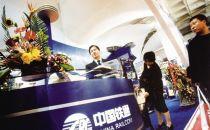 中国移动318亿重组铁通 铁通员工待遇存疑