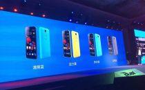 中兴手机推出年轻品牌Blade 仅售599元