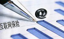 未来大数据将助力互联网保险精准定价