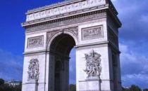 欧洲五国组建数据中心机构联盟