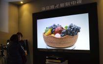 全球彩电市场弯道超车 海信推动电视进入影院时代