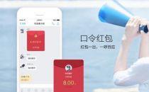 Android版QQ6.1正式发布 增加口令红包