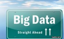 大数据处理需要计算机云计算技术的配合