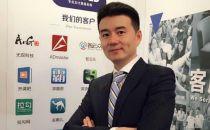 UCloud杨俊:互联网金融背后,云计算如何护航