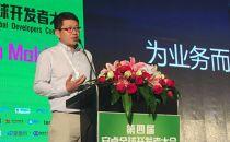 UCloud 华琨:为业务而生的云服务