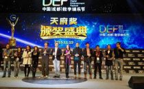 """闪耀DEF2015:UCloud永远的游戏""""靠谱云"""""""