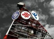 存量铁塔资产交接至收尾阶段 铁塔公司将上市