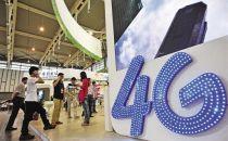 工信部:2018年4G网络将全面覆盖城市和乡村