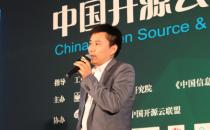 """象云""""在2015中国开源云计算大会上诠释面向金融行业的企业级公有云"""