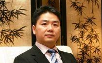 刘强东透露关掉拍拍网真实原因:管不住假货就关掉