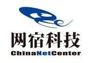 网宿科技:构建全球加速网络 改善终端用户体验
