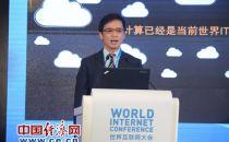 容永康:云计算和大数据产业市场潜力巨大