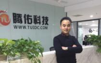 腾佑科技汲鹏坤:在大时代下的IDC企业