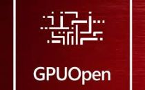 AMD宣布开源Linux显卡驱动与GPUOpen工具