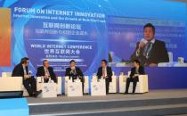 亚信安全受邀世界互联网大会 倡导构建安全可控的防御体系