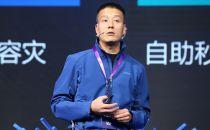 UCloud 陈晓健 :Product Roadmap