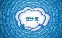 甲骨文收购StackEngine 拟发力公共云服务