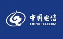 中国电信:拥护中央决定 坚决抓好党风廉政建设