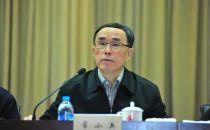 中纪委:中电信董事长常小兵涉嫌严重违纪被调查