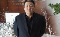 汇天郑鲁滨:立足通州辐射京津冀 打造大数据产业群