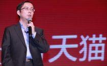 阿里CEO张勇:阿里农村淘宝村点已过万
