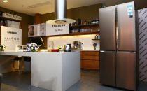 三星展示多款2016冰箱新品 主打高端1月上市