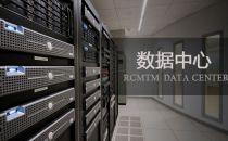 赞普科技数据中心大厦开工