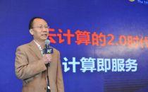 何宝宏:未来数据中心是以服务而出现