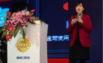 万国数据IDC大典荣获双奖 混合云数据中心大放异彩