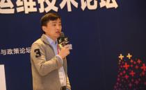 陈齐彦:大规模容器集群的自动化运维