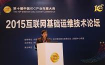 黄鲜华:DT时代的专业运维技术人才培养战略