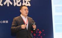 张红军:4K视频给网络带来的挑战和机遇