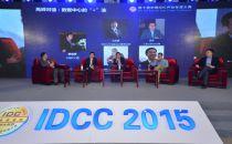 第十届中国IDC产业年度大典盛大召开